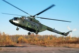 Mỹ: rơi máy bay quân sự làm 5 người mất tích