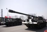 Vũ khí 'rùa bò' của Triều Tiên có gì khiến đối phương phải khiếp sợ?