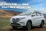 Ô tô 7 chỗ Daihatsu Terios 2018 giá 336 triệu mới ra mắt có gì nổi bật?