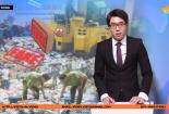 Bản tin Tiêu dùng: Trao quyền cho lực lượng QLCLSPHH mở ra thị trường 'sạch'
