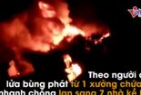Cháy nhiều nhà trên phố Đê La Thành, Hà Nội
