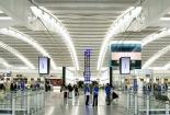 Công nghệ giúp đi máy bay không cần hộ chiếu