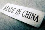 Thương hiệu 'made in china' đứng trước nhiều rủi ro