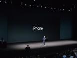 iPhone 7: Cập nhật tin mới nhất về Apple trình làng iPhone 7