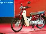 Super Dream lừng lẫy một thời ở Việt Nam bị Honda 'khai tử'