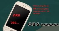 http://vietq.vn/canh-bao-khan-tinh-trang-lua-dao-bang-dau-so-dien-thoai-08x-moi-d90999.html