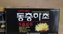 http://vietq.vn/thu-hoi-lo-nuoc-dong-trung-ha-thao-do-cong-ty-nhuong-quyen-toan-thang-ban-da-cap-d127735.html