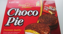 http://vietq.vn/canada-thu-hoi-banh-choco-pie-do-chua-thanh-phan-khong-duoc-cong-bo-d140038.html