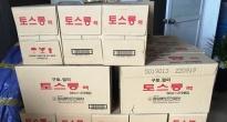 http://vietq.vn/phat-hien-luong-lon-sua-xo-khong-ro-nguon-goc-hop-phap-d166101.html