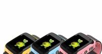 http://vietq.vn/mua-smartwatch-tre-em-tren-amazon-lo-bat-cap-hai-d167047.html