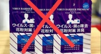 http://vietq.vn/can-trong-voi-nhung-chiec-the-chong-virus-diet-khuan-duoc-bay-ban-ram-ro-hien-nay-d169739.html