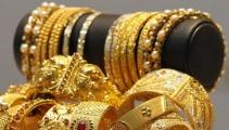 Giá vàng hôm nay 29/4: Giá vàng có dấu hiệu hồi phục