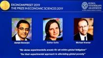 Nobel Kinh tế 2019 vinh danh 3 nhà khoa học tiên phong trong công cuộc chống đói nghèo