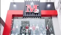 Hệ thống thời trang M2: Buông lỏng chất lượng, trang thương mại điện tử hoạt động 'chui'?