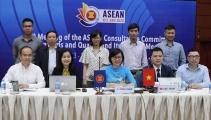 Hội nghị ACCSQ 54: Hoàn thành xuất sắc các nhiệm vụ trọng tâm năm 2020