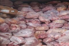 40 tấn thịt nhiễm tả lợn Châu Phi suýt được chế biến thành giò chả