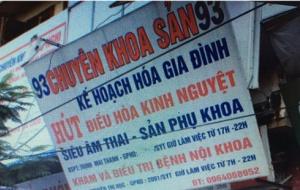 Phòng khám ở Hà Nội bị rút phép vì bác sỹ không đủ... sức khỏe