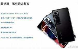 Lộ diện Xiaomi Mi 10 Ultra với camera zoom 120X tiêu chuẩn