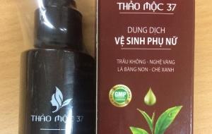 'Mập mờ' chuyện đưa sản phẩm Thảo mộc 37 ra thị trường, Công ty Vamico Việt Nam chối bỏ trách nhiệm?