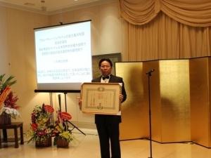 Nguyên Thứ trưởng Bộ KH&CN Nghiêm Vũ Khải được trao tặng Huân chương Mặt trời mọc