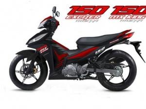Yamaha Exciter 150 sắp ra mắt thị trường Việt Nam