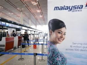 Tin tức mới nhất máy bay mất tích MH370: Malaysia Airlines dự định cắt giảm 5000 lao động sau sự cố MH370 và MH17