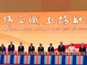 Thông tin chuyến thăm Trung Quốc của Phó Thủ tướng Phạm Bình Minh
