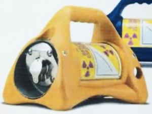 Khẩn cấp: Truy tìm thiết bị chứa phóng xạ bị thất lạc tại TP HCM