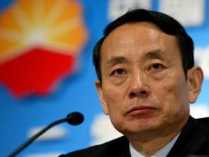 Trung Quốc cắt chức 5 ủy viên trung ương đảng