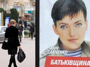 Tình hình Ukraine: Nữ phi công Ukraine tranh cử tổng thống từ bệnh viện tâm thần Nga