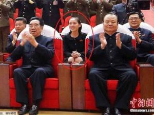 Em gái của Kim Jong-un kết hôn