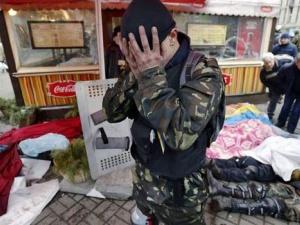 Tình hình Ukraine mới nhất: 8 người chết, 12 người bị thương ở thành phố Horlivka