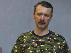 Tình hình Ukraine mới nhất: Cựu thủ lĩnh ly khai hé lộ bí mật đằng sau chiến tranh Ukraine
