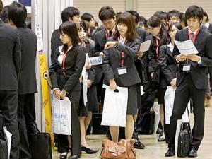 Doanh nghiệp Nhật phá sản đạt kỉ lục trong tháng 11