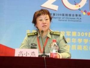 Tham nhũng trong quân đội Trung Quốc rất lớn