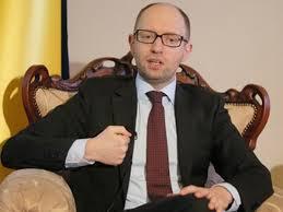 Tình hình Ukraine mới nhất: Ukraine khẩn cầu EU viện trợ tài chính