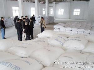 Trung Quốc: Muối công nghiệp độc hại 'đội lốt' muối ăn