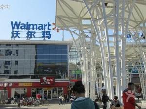 Walmart Trung Quốc lại bán đồ ăn nhiễm độc