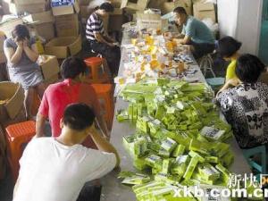 Trung Quốc: Thực phẩm chức năng được làm từ... thức ăn gia súc