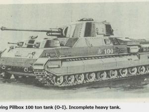 'Ước mơ' xe tăng siêu nặng không thành của Nhật Bản