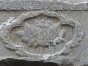 Phát hiện bia đá cổ vô giá trong phế tích chùa ở Hà Tĩnh