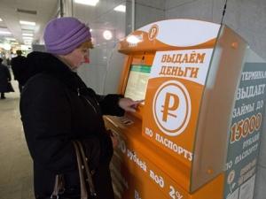 Nga: Dịch vụ vay tiền nhanh gọn qua máy ATM nở rộ