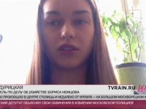 Vụ ám sát cựu Phó thủ tướng Nga: Người tình - nhân chứng đã về Ukraine