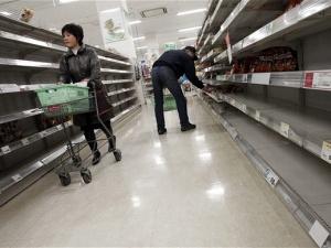Thu hồi hàng loạt thực phẩm Nhật nghi nhiễm phóng xạ