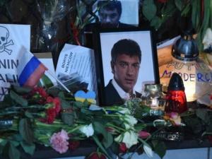 Tính mạng ông Boris Nemtsov được treo giá 5 triệu rúp