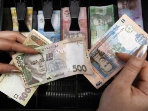 Tình hình Ukraine mới nhất: Ukraine chuẩn bị cho cuộc chiến trên mặt trận tài chính