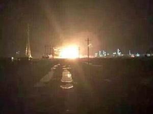 Cập nhật thông tin mới nhất về thương vong vụ nổ ở Sơn Đông, Trung Quốc