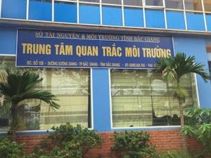 Bắc Giang: Làm rõ thông tin 1 doanh nghiệp được 'ưu ái' trúng thầu