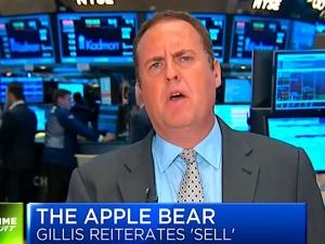 Chuyên gia dự đoán: Doanh số bán iPhone 7 sẽ không khả quan