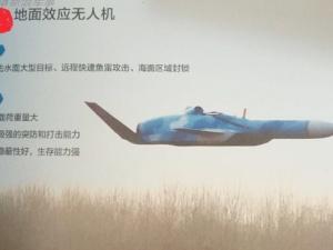 Bí ẩn vũ khí 'kẻ hủy diệt' có thể đánh sập tàu sân bay của Trung Quốc